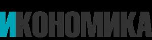Spisanie-Ikonomika_logo