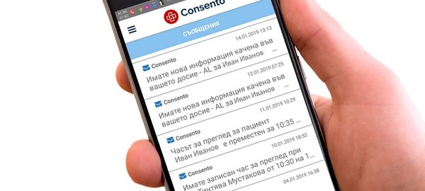 Consento1